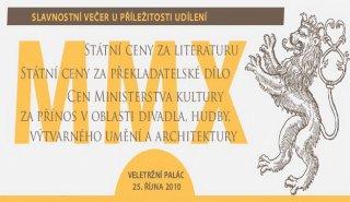 statni_cena_literatura
